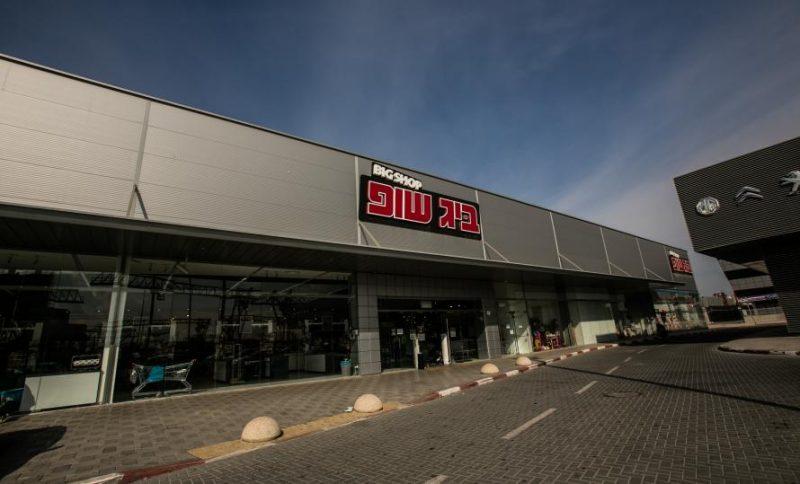רשת חנויות 'ביג שופ'