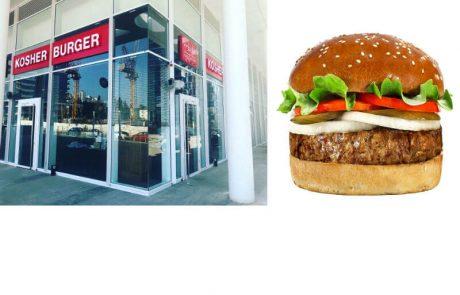 """<span class=""""entry-title-primary"""">רשת אגאדיר תשיק במתחם בסר בבני ברקאת מסעדת ההמבורגרים הכשרה והאיכותית בישראל</span> <span class=""""entry-subtitle"""">המסעדה בהשגחת הרב מחפוד, צפויה להיות הסנונית הראשונה ברשת כשרה של אגאדיר בפריסה ארצית</span>"""