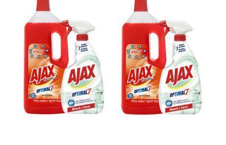 לקראת החגים: ענק הניקיון AJAX מציג סדרת מוצרים לניקיון מושלם – עוצמתי, מבושם ורענן
