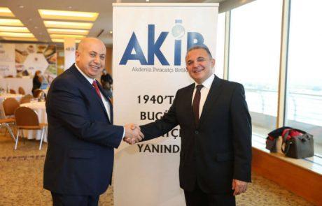"""<span class=""""entry-title-primary"""">""""יריד האוכל הטורקי"""" יתקיים השבוע – בואו להכיר תרבות ולטעום חינם אוכל טורקי. הכניסה חופשית</span> <span class=""""entry-subtitle"""">איגוד היצואנים במזרח התיכון (AKIB) ומשרד הכלכלה הטורקי קיימו מסיבת עיתונאים משותפת לקראת """"יריד האוכל הטורקי"""" ותערוכת ישראפוד</span>"""