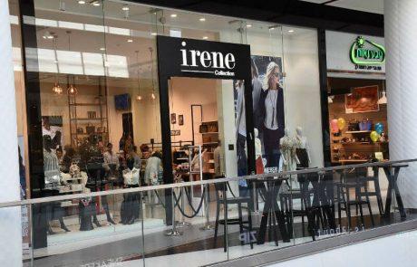 """<span class=""""entry-title-primary"""">בואי להתלבש בסטייל עם מי שמבינה את סודות מראה האישה</span> <span class=""""entry-subtitle"""">סניף חדש ברשת הבוטיקים הייחודית Irene collection נפתח בקניון גינדי TLV</span>"""