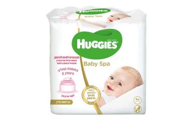מגבוני Huggies Baby Spa באריזה חדשה ומשודרגת.