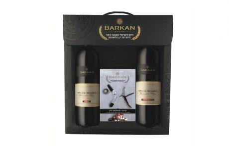 """<span class=""""entry-title-primary"""">לרגל ראש השנה 'יקב ברקן' מציג מגוון מארזי יינות חדשים.</span> <span class=""""entry-subtitle"""">מארזי יינות חדשים ואלגנטיים שישמשו למתנה נהדרת למארחים בחודש החגים הקרבים.</span>"""