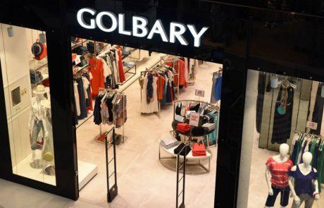 """<span class=""""entry-title-primary"""">רשת האופנה GOLBARY מתרחבת ופותחת 3 סניפים חדשים: 2 סניפי דגל בתל-אביב וסניף בראשון לציון</span> <span class=""""entry-subtitle"""">בנוסף משדרגת סניפים קיימים. עלות ההשקעה בסניפים נאמדת בכ-7.5 מיליון ש""""ח   </span>"""