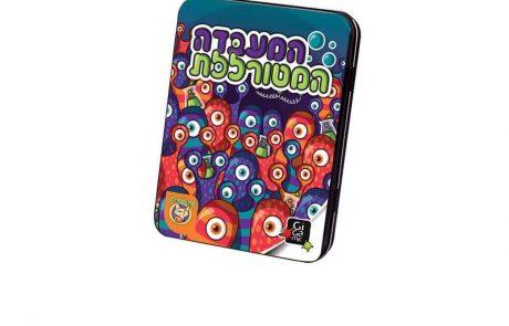 """<span class=""""entry-title-primary"""">המעבדה המטורללת הוא משחק צבעוני וכייפי בו עליכם למצוא בזריזות אמבה שברחה מהמעבדה</span> <span class=""""entry-subtitle"""">משחק קלפים תוסס מבית פוקסמיינד (שגם זכה בפרס משחק הקלפים הטוב ביותר בבריטניה) המתאים לכל המשפחה - עד 10 שחקנים יחד!</span>"""