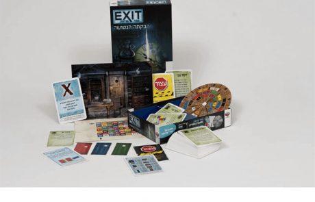 """<span class=""""entry-title-primary"""">""""הקוביה משחקים"""" מחדשת לקראת חגי תשרי עם סדרת משחקי חדר בריחה EXIT – אצלכם בבית</span> <span class=""""entry-subtitle"""">המשחקים בסדרה כוללים את """"הבקתה הנטושה"""", """"המעבדה הסודית"""" ואת """"קבר הפרעונים""""</span>"""