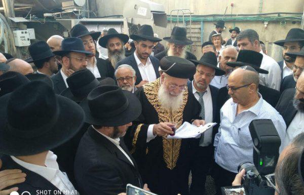 יקב ירושלים קיים השבוע את טקס המעשרות השנתי