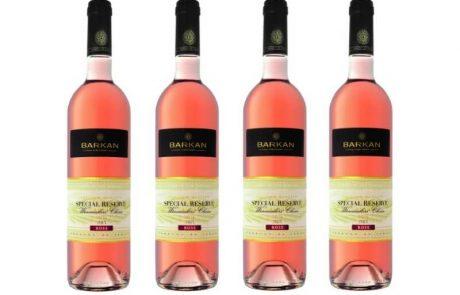 """<span class=""""entry-title-primary"""">לקראת ט""""ו באב 'יקבי ברקן' משיקים יין רוזה בסדרת האיכות 'ספיישל רזרב' בציר 2016</span> <span class=""""entry-subtitle"""">היין משלב חמיצות טובה ומרעננת עם ארומות פירותיות וגוף קליל הנותנים ליין תחושה מרעננת של קיץ</span>"""