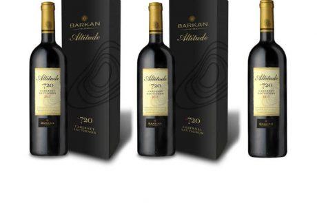 """<span class=""""entry-title-primary"""">'ברקן' משיק בציר חדש לסדרת היוקרה Altitude – שלושה יינות הנקראים ע""""ש גובה הכרם בו גדלו</span> <span class=""""entry-subtitle""""> Altitude +585/+624/+720 בציר 2013 - מהיקב המעוטר ביותר בתחרויות יין בינלאומיות</span>"""