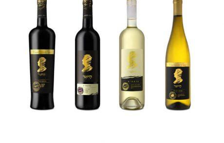 """<span class=""""entry-title-primary"""">שנה טובה מתחילה עם יין טוב.יקב היוצר מציע מגוון יינות איכותיים ויוקרתיים לכבוד ראש השנה תשע""""ט</span> <span class=""""entry-subtitle"""">מגוון יינות יקב היוצר משתלבים נהדר בארוחות החג ומתאימים לאירוח, כמתנה או לצריכה אישית בכל הזדמנות בה אנחנו מבקשים יין איכותי וטוב</span>"""