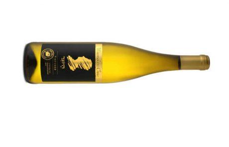 "<span class=""entry-title-primary"">יקב היוצר משיק את גוורצטרמינר 2017 – יין לבן מעודן חצי יבש – בסדרת וירטואוזו מעוטרת הפרסים</span> <span class=""entry-subtitle"">מתיקותו מרומזת והוא מציג ניחוחות אקזוטיים ומאפייני טעם ארומטיים של ליצ'י וקיווי, שושנים ופריחת תפוזים</span>"