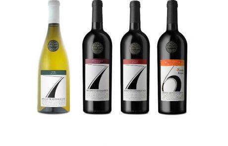 "<span class=""entry-title-primary"">יקב 1848 משיק מגוון יינות איכות לקראת החגים: מרלו, קברנה סוביניון, שרדונה וקברנה שיראז</span> <span class=""entry-subtitle"">יינות מבציר 2013 ו-2016 בסדרת דור 7 ויין מבציר 2014 בסדרת דור 6</span>"