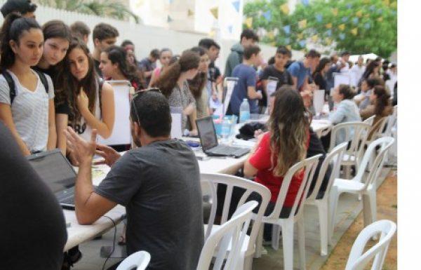 יריד תעסוקה לצעירים ובני נוער יתקיים בעופר סירקין בפתח תקוה.
