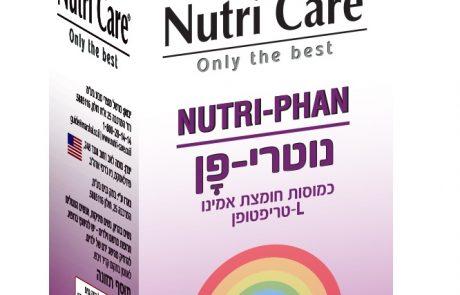"""<span class=""""entry-title-primary"""">חדש ב-Nutri Care: תוסף תזונה 'נוטרי-פן' להשפעה במצבי דיכאון והפרעות שינה</span> <span class=""""entry-subtitle"""">כמוסות חומצת אמינו חיונית - L-טריפטופן</span>"""