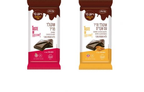 "<span class=""entry-title-primary"">חברת כרמית משיקה שוקולד מריר ושוקולד מריר עם שקדים ללא תוספת סוכר – כשרים לפסח</span> <span class=""entry-subtitle"">כרמית היא החברה הראשונה והיחידה שפיתחה שוקולד ללא תוספת סוכר כשר לפסח</span>"