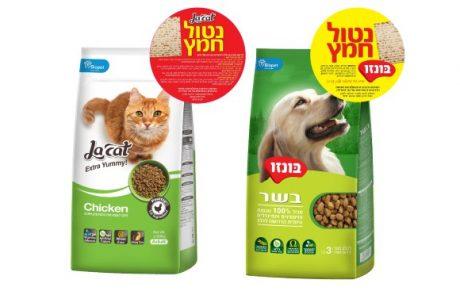 "<span class=""entry-title-primary"">מזון הכלבים ""בונזו"" ומזון החתולים ""לה קט"" בגרסה נטולת חמץ.</span> <span class=""entry-subtitle"">מאפשרת ללקוחות המעוניינים בכך, להחזיק בבית רק מוצרים שאינם מכילים חמץ.</span>"