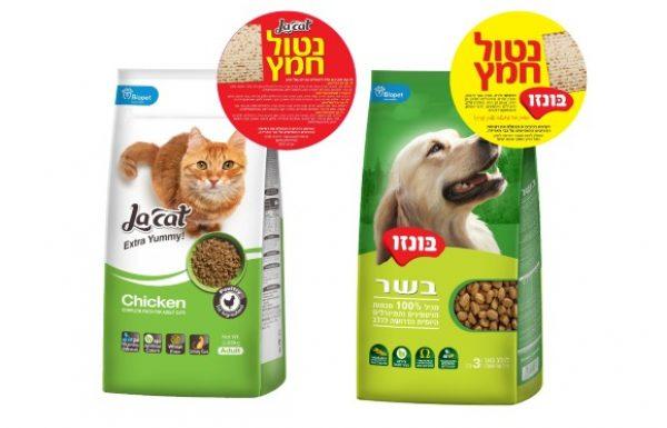 """מזון הכלבים """"בונזו"""" ומזון החתולים """"לה קט"""" בגרסה נטולת חמץ."""