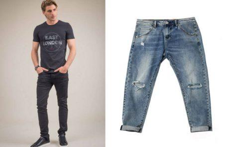 """<span class=""""entry-title-primary"""">לגזור ולשמור: איך תקנה את הג'ינס המושלם</span> <span class=""""entry-subtitle"""">המותג לי קופר מעניק טיפים לרכישת ג'ינס לעונת הקיץ</span>"""
