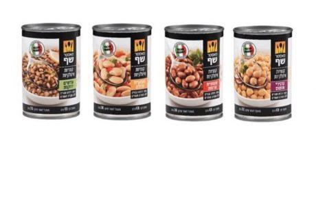 "<span class=""entry-title-primary"">המותג ""מאסטר שף"" משיק סדרת קטניות איכותיות מאיטליה – מוכנות לאכילה ללא צורך בהשריה</span> <span class=""entry-subtitle"">הסדרה כוללת 4 מוצרים: עדשים ירוקות, שעועית אדומה (Borlotti), שעועית לבנה גדולה (Butter Beans) וגרגירי חומוס</span>"