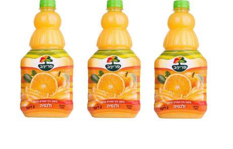 "<span class=""entry-title-primary"">חברת פריניב משיקה מיץ מתפוזי ולנסיה – המתוק בארץ – מיץ סחוט 100% טבעי ללא תוספת סוכר</span> <span class=""entry-subtitle"">מיץ תפוזי הולנסיה - מיץ התפוזים הממותג הראשון בשוק</span>"