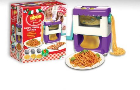 "<span class=""entry-title-primary"">דיאמנט צעצועים מזמינה לחוות עם הילדים את אהבת המטבח והיצירה עם מכונת פסטה אמיתית</span> <span class=""entry-subtitle"">המכונה הכייפית הזו יודעת להכין בצק וליצור ממנו ספגטי או פסטה שטוחה, פיצה ורביולי</span>"