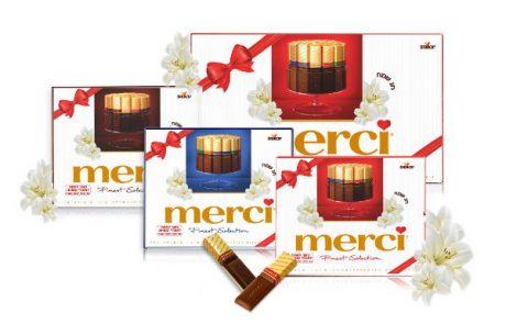 "<span class=""entry-title-primary"">מהדורה מיוחדת וכשרה לפסח של בונבוניירות מרסי במחיר מבצע לכבוד החג</span> <span class=""entry-subtitle"">ליימן שליסל מציעה לכם לאחל חג שמח וכשר ולומר תודה עם השוקולדים הכי טובים</span>"