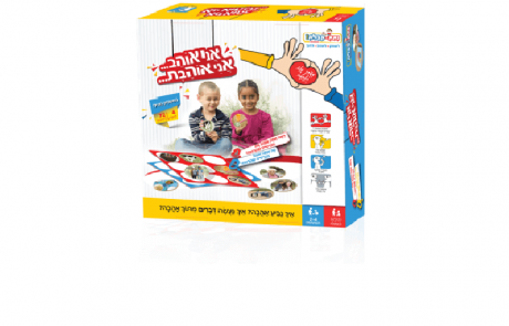 """<span class=""""entry-title-primary"""">בואו נדבר (עם הילדים שלנו) על אהבה דרךמשחק קופסה חדש: """"אני אוהב… אני אוהבת…""""</span> <span class=""""entry-subtitle"""">משחק חדש ואוהב במיוחד מצטרףלסדרת """"נתת קבלת!"""" - משחקי קופסה איכותיים המעודדים תקשורת, פיתוח כלים חברתיים ושיח רגשי עם ילדים</span>"""