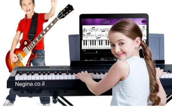 אפרת צדקני מפתח תקווה – את הזוכה במנוי שנתי ללימוד נגינה בגיטרה או בפסנתר במתנה