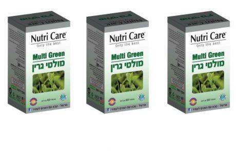 """<span class=""""entry-title-primary"""">Nutri Care מציג את הפורמולה האולטימטיבית לחיזוק הגוף – """"מולטי גרין""""</span> <span class=""""entry-subtitle"""">מולטי ויטמין מקיף המשלב וויטמינים ומינרליים חיוניים, תמציות צמחים ירוקים ואנזימי עיכול</span>"""