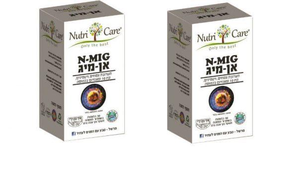 """<span class=""""entry-title-primary"""">Nutri Careמשיקה את N-MIG – פורמולת צמחי מרפא, ויטמינים ומינרלים המשפיעה על המיגרנה</span> <span class=""""entry-subtitle"""">מיגרנה היא מצב רפואי המתבטא בכאב ראש המאופיין בתחושת פולסים אינטנסיביים בקדמת הראש או בצדדיו, המלווה לעיתים גם בבחילות, רגישות לאור ולרעש</span>"""