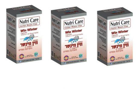 "<span class=""entry-title-primary"">מותג תוספי התזונה Nutri Care (נוטרי קייר) מציע לחורף את הפורמולה הצמחית Win Winter</span> <span class=""entry-subtitle"">ווין ווינטר מכילה מגוון מרכיבים ובהם ויטמין C, סמבוק שחור, תמציות פרופוליס, תה ירוק ואסטרגלוס</span>"