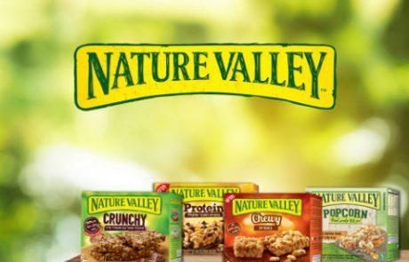"<span class=""entry-title-primary"">Nature Valley מציגים: קיץ מושלם עם מגוון חטיפי דגנים טעימים ובעלי מרכיבים איכותיים</span> <span class=""entry-subtitle"">העונה החמה בפתח ובין גיחה לים, לטיול ולחופשה, אנו מחפשים חטיף טעים, מתוק ובעל מרכיבים איכותיים שיעניק לנו אנרגיה</span>"