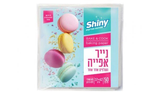 מגוון מוצרי היגיינה וניקיון של המותג Shiny.