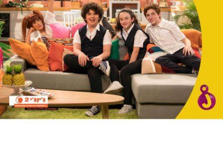 "<span class=""entry-title-primary"">סדרת הילדים האהובה ""ג'ינג'י"" המבוססת על ספרי הסופרת גלילה רון פדר עמית חוזרת אל המסך</span> <span class=""entry-subtitle"">הרפתקאות מרתקות, תעלומות מסעירות ושחקנים חדשים שיצטרפו לצוות, הם רק חלק ממה שצפוי בעונה השנייה</span>"