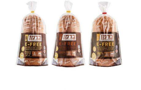 "<span class=""entry-title-primary"">לחם חופש –קבוצת מאפיות ברמן מציגה פיתוח טכנולוגי ראשון מסוגו בתחום הלחם: ברמן E-FREE</span> <span class=""entry-subtitle"">לחמי מחמצת ארוזים ללא חומרים משמרים וללא תוספים מלאכותיים, מקמחים מלאים המהווים מקור לסיבים תזונתיים המכילים מחמצת כחומר משמר</span>"