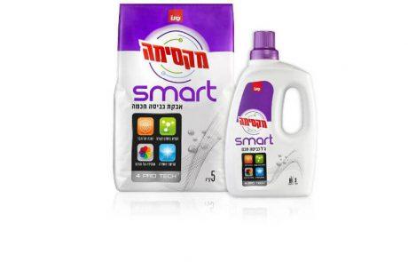 """<span class=""""entry-title-primary"""">סנו משיקה את מקסימה SMART – דור חדש של מוצרי כביסה חכמים הכולל אבקה וג'ל ב-4 תועלות</span> <span class=""""entry-subtitle"""">היעילים ביותר בישראל בהסרת כתמים ובשמירה על לובן הכביסה, בהשוואה למתחרים המובילים בקטגוריה</span>"""
