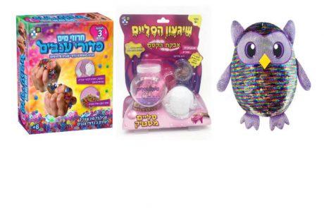 """<span class=""""entry-title-primary"""">חברת דיאמנט צעצועים מציגים צעצועים חדשים ולהיטים חדשים שיכבשו את הילדים בחגי תשרי</span> <span class=""""entry-subtitle"""">חברת דיאמנט צעצועים הינה החברה מובילה בארץ בפיתוח וייצור מוצרים שונים בתחום הפעילות היוצרת לילדים בכל חג ועונה</span>"""