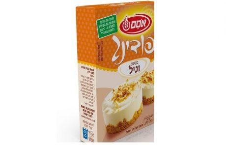 """<span class=""""entry-title-primary"""">לראשונה בישראל , אסם מוסיפה לאריזות מוצריה הפנייה למיכל המחזור.</span> <span class=""""entry-subtitle"""">המוצרים הראשונים שיסומנו הם חטיפי במבה, ביסלי, אפרופו ודובונים.</span>"""