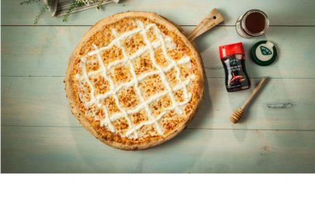 "<span class=""entry-title-primary"">פיצה האט מציעה פיצה במהדורת אביב: Pizza Hut & Honey – פיצה עם גבינת ריקוטה ודבש יד מרדכי</span> <span class=""entry-subtitle"">פיצה משפחתית מבצק דק, גבינת ריקוטה איכותית ודבש - מתוק או פיקנטי עם תמצית צ'ילי חריף</span>"