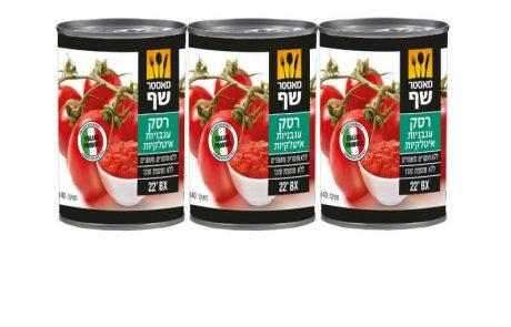 "<span class=""entry-title-primary"">המותג מאסטר שף משיקרכז ורסק עגבניות איטלקיות ללא חומרים משמרים וללא תוספת סוכר</span> <span class=""entry-subtitle"">שיטת הייצור האיטלקית המוקפדת של העגבניות שומרת על טעם נפלא וערכים תזונתיים</span>"