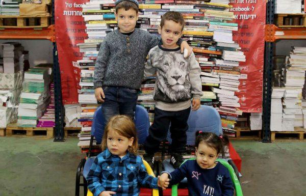 """מכירת החיסול השנתית של """"ידיעות ספרים"""" בחג החנוכה – עם מעל מיליון וחצי ספרים בהנחות ענק"""