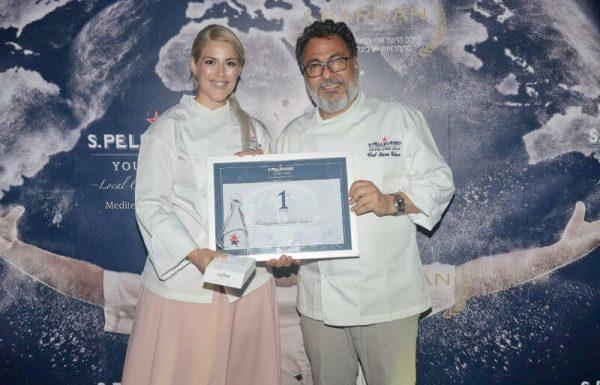 21 שפים מוכשרים מכל רחבי העולם מחכים להזדמנות חייהם. אז מי יהיה השף הצעיר של סן פלגרינו 2018?