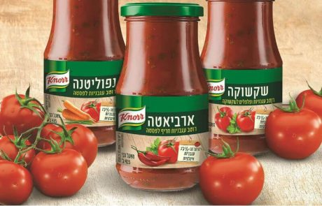 "<span class=""entry-title-primary"">סדרת העגבניות החדשה של קנור ב-3 טעמים: רוטב נפוליטנה לפסטה, רוטב שקשוקה וארביאטה חריפה</span> <span class=""entry-subtitle"">בכל צנצנת חצי ק""ג עגבניות איטלקיות, ללא חומר משמר וללא צבעי מאכל</span>"