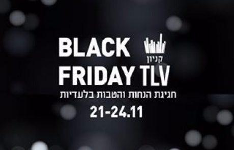 "<span class=""entry-title-primary"">תפנו מקום בארון – חגיגת הסיילים בקניון האופנה גינדי TLV בתל אביב התחילה</span> <span class=""entry-subtitle"">חנויות הקניון השונות מציעות הנחות ענק, מתנות על קניות ומבצעים מטורפים - מעכשיו ועד מוצ""ש ה-25.11.17</span>"