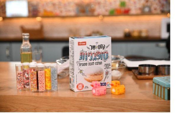 'קסם של סופגנייה' – מארז 'עשה זאת בעצמך' להכנת סופגניות.