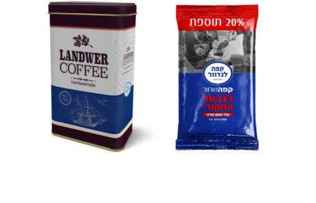 "<span class=""entry-title-primary"">חברת ""קפה לנדוור"" הוותיקה משיקה מהדורת חורף מיוחדת של קפה שחור בקופסת אחסון מעוצבת</span> <span class=""entry-subtitle"">המהדורה המיוחדת כוללת 120 גרם של הקפה השחור המקורי של לנדוור - כך שומרים על הטריות והארומה</span>"