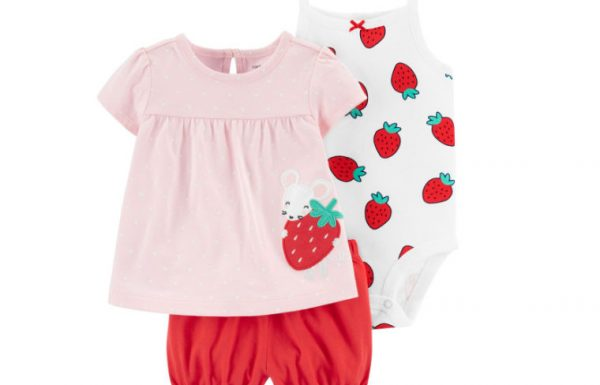 מותג הילדים והתינוקות קרטרס יוצא במבצע על קולקציית אביב קיץ 2020.