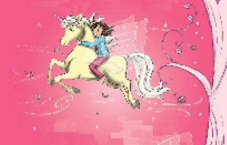 """<span class=""""entry-title-primary"""">סדרת ראשית קריאה חדשה לילדים: ממלכת חדי הקרן מאת זאנה דיוידסון. ספר שלישי: תיבת הרוחות</span> <span class=""""entry-subtitle"""">סדרה חדשה ומקסימה בהוצאת דני ספרים, עבור ילדים העושים את צעדיהם הראשונים בקריאה ללא עזרה</span>"""