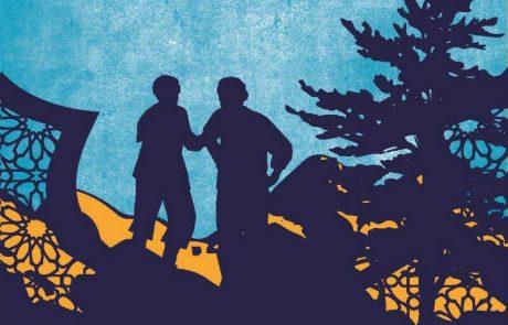 """<span class=""""entry-title-primary"""">פחד בהרים מאת שרי וולך, בהוצאת סלה והפצת דני ספרים – השני בסדרת """"עלילות ירושלים"""" לבני נוער</span> <span class=""""entry-subtitle"""">בסדרה זו תתוודעו למסתורין, הרפתקאות ועלילות, השזורים בקורותיה של עיר הקודש והמקדש</span>"""