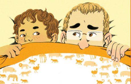 """<span class=""""entry-title-primary"""">ספר ילדים חדש: """"יש לי נמר בחדר"""" מאת שירה גודמן בהוצאת """"דני ספרים""""</span> <span class=""""entry-subtitle"""">סיפור משעשע ושנון על פחדים, על חילופי תפקידים ועל הגבולות הלא ברורים שבין מציאות לבין דמיון</span>"""